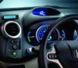 automotive-accessory